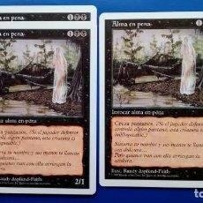 Trading Cards: ALMA EN PENA, QUINTA EDICION1997, CARTAS MAGIC - POSIBILIDAD DE ENTREGA EN MANO EN MADRID. Lote 198518928