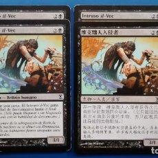 Trading Cards: INTRUSO IL-VEC 1 EN CHINO, ESPIRAL DEL TIEMPO 2006, CARTAS MAGIC - POSIBILIDAD DE ENTREGA EN MADRID. Lote 198521823