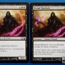 Trading Cards: DREAD WARLOCK 1 EN CHINO, M10 2009, CARTAS MAGIC - POSIBILIDAD DE ENTREGA EN MANO EN MADRID. Lote 198522153
