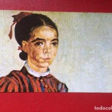 Trading Cards: INVITACIÓN TARJETA INAUGURACIÓN ESTABLECIMIENTO ORO PLATA ORO LIBRA MADRID 14 X 9 CM S XX. Lote 199466230