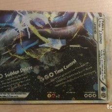 Trading Cards: POKEMON_PLASMA ENERGY_PALKIA & DIALGA LEGEND 102/102_ EKANS 66/106 BÁSICO. Lote 203819593