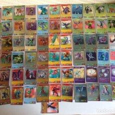 Trading Cards: INVIZIMALS DESAFIO OCULTO LOTE DE 73 TRADING CARDS - - LEER DETALLES VER FOTOS. Lote 203973253