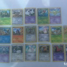 Trading Cards: POKEMON 20 TRADINGCARDS CARTAS 2011. Lote 204613553