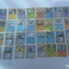 Trading Cards: POKEMON 38 TRADINGCARDS CARTAS 2012. Lote 204614905