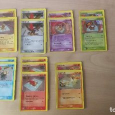 Trading Cards: INVIZIMALS/SONY, LAS TRIBUS PERDIDAS,32 TRADING CARDS CARTAS 2012. Lote 204718867