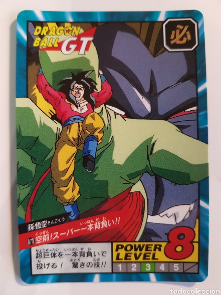 ⭐ bandai 1997 dragon ball z super battle part 20 #858 power level dbz card japanese pilchard /🎌 ⭐
