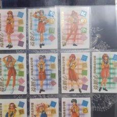 Trading Cards: HOSHI NO OKA GAKUEN MONOGATARI - GAKUENSAI PSX TRADING CARDS PUZZLE. Lote 206166255