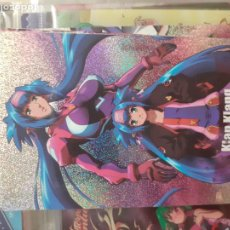 Trading Cards: ROBOTECH MACROSS FRONTIER NYAN NYAN CARD COLLECTION CARDDASS MASTERS SP-92. Lote 206375530