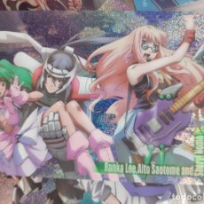 Trading Cards: ROBOTECH MACROSS FRONTIER NYAN NYAN CARD COLLECTION CARDDASS MASTERS SP-106. Lote 206377570
