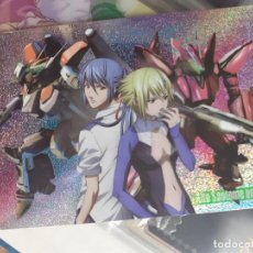 Trading Cards: ROBOTECH MACROSS FRONTIER NYAN NYAN CARD COLLECTION CARDDASS MASTERS SP-107. Lote 206377770