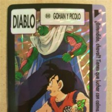 Trading Cards: DRAGON BALL Z CARDDASS HONDAN PART 3 PRISM 88 - BANDAI SPAIN 1993. Lote 207993275