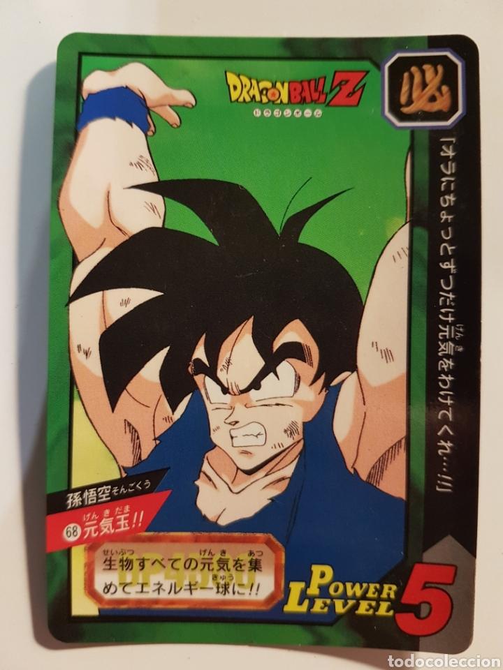 Dragon ball Z Carddass Tokubetsudan 4