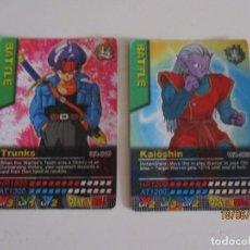 Trading Cards: LOTE DE 2 CARTAS DRAGON BALL DATACARDDASS BATTLE. Lote 208965255