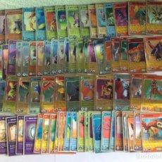Trading Cards: 76 CROMOS INVIZIMALS DESAFÍO OCULTO- 2009-2013 TRADING CARDS -NUEVAS. Lote 209197430