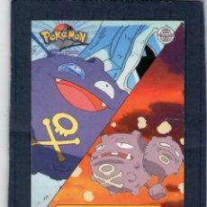 Trading Cards: POKÉMON - TV ANIMATION EDITION - Nº TV13 - 109 KOFFING & 110 WEEZLAG - NINTENDO - TOPPS.. Lote 211493831