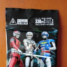 Trading Cards: BOOSTER PACK SOBRE CARDS JAPÓN VR TROOPERS. SPACE SHERIFF. UCHUU KEIJI.1999. CREADORES POWER RANGERS. Lote 212028622