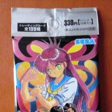 Trading Cards: SOBRE CROMOS CARDS JAPÓN ANIME BANNOU BUNKA NEKO-MUSUME (ALL PURPOSE CULTURAL CAT GIRL NUKU NUKU. Lote 212412105