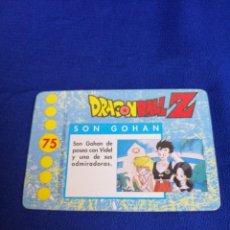 Trading Cards: CROMO DRAGON BALL Z NÚMERO 75. Lote 217923610