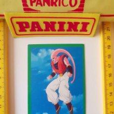 Trading Cards: CROMO CARTA DRAGON BALL Z SERIE 5 VERDE 54 SUPER BOO. Lote 219243181