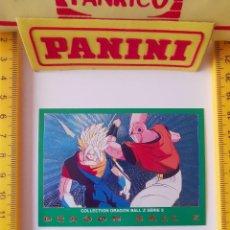 Trading Cards: CROMO CARTA DRAGON BALL Z SERIE 5 VERDE 37 VEGETTO SUPER BOO. Lote 219243256