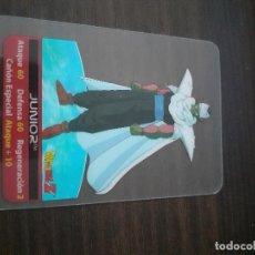 Trading Cards: CROMO CARDS LAMINCARDS EDIBAS DRAGON BALL Z PICCOLO JUNIOR Nº 31. Lote 221605496