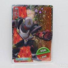 Trading Cards: GORMITI ACTION CARDS DE PANINI - Nº 025 HURIK. Lote 222282120