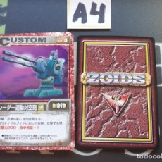 Trading Cards: CARDS ZOIDS TOMY 1999. Lote 222336465