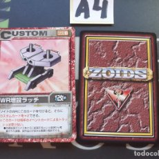 Trading Cards: CARDS ZOIDS TOMY 1999. Lote 222336476