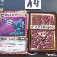 Trading Cards: CARDS ZOIDS TOMY 1999. Lote 222336482