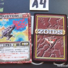 Trading Cards: CARDS ZOIDS TOMY 1999. Lote 222336745