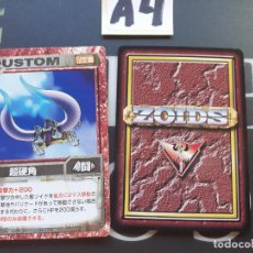 Trading Cards: CARDS ZOIDS TOMY 1999. Lote 222336817
