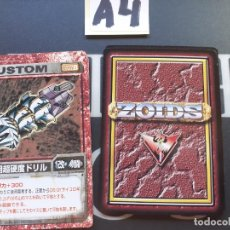 Trading Cards: CARDS ZOIDS TOMY 1999. Lote 222336827