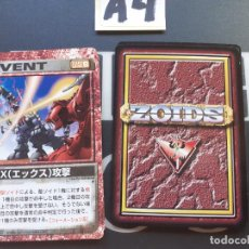 Trading Cards: CARDS ZOIDS TOMY 1999. Lote 222336838