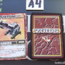 Trading Cards: CARDS ZOIDS TOMY 1999. Lote 222336848