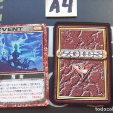 Trading Cards: CARDS ZOIDS TOMY 1999. Lote 222336851