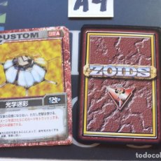 Trading Cards: CARDS ZOIDS TOMY 1999. Lote 222336855