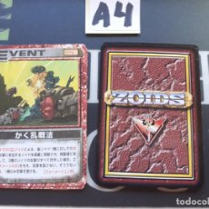 Trading Cards: CARDS ZOIDS TOMY 1999. Lote 222336867