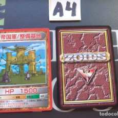 Trading Cards: CARDS ZOIDS TOMY 1999. Lote 222336887