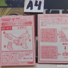 Trading Cards: CARDS ZOIDS TOMY 1999. Lote 222337308