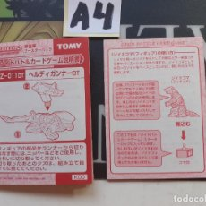Trading Cards: CARDS ZOIDS TOMY 1999. Lote 222337310