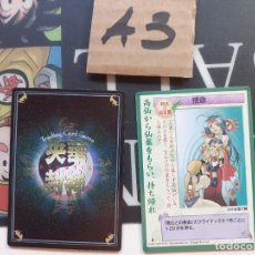 Trading Cards: OUKA HOUSHIN TRADING CARD STREET FIGHTER CHUN LI FATAL FURY. Lote 222367467