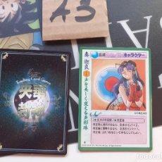 Trading Cards: OUKA HOUSHIN TRADING CARD STREET FIGHTER CHUN LI FATAL FURY. Lote 222367497