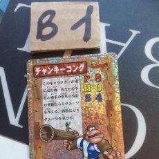 Trading Cards: DONKEY KONG TRADING CARD. Lote 222454807
