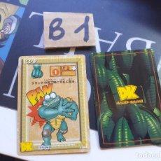 Trading Cards: DONKEY KONG TRADING CARD. Lote 222454936