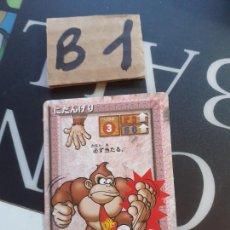Trading Cards: DONKEY KONG TRADING CARD. Lote 222454973