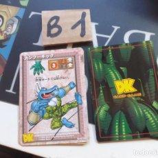 Trading Cards: DONKEY KONG TRADING CARD. Lote 222455006
