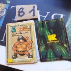 Trading Cards: DONKEY KONG TRADING CARD. Lote 222455052
