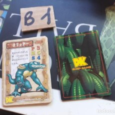 Trading Cards: DONKEY KONG TRADING CARD. Lote 222455058