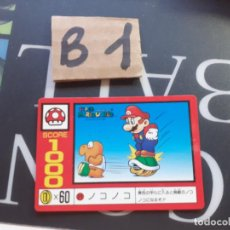 Trading Cards: SUPER MARIO BROSS WORLD 4 1991 BANPRESTO. Lote 222455438