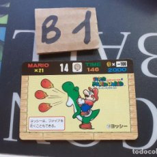 Trading Cards: SUPER MARIO BROSS WORLD 4 1991 BANPRESTO. Lote 222455480